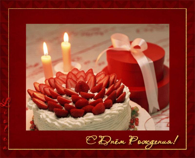 Поздравляем с Днем Рождения Екатерину Валерьевну! Fycpap