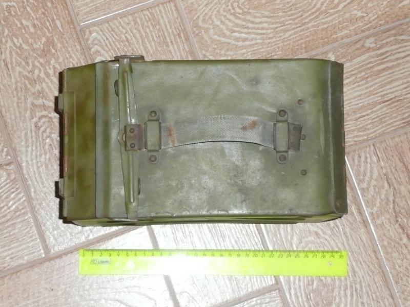 Гильза от патрона 12.7х108 мм. Iq8p5t