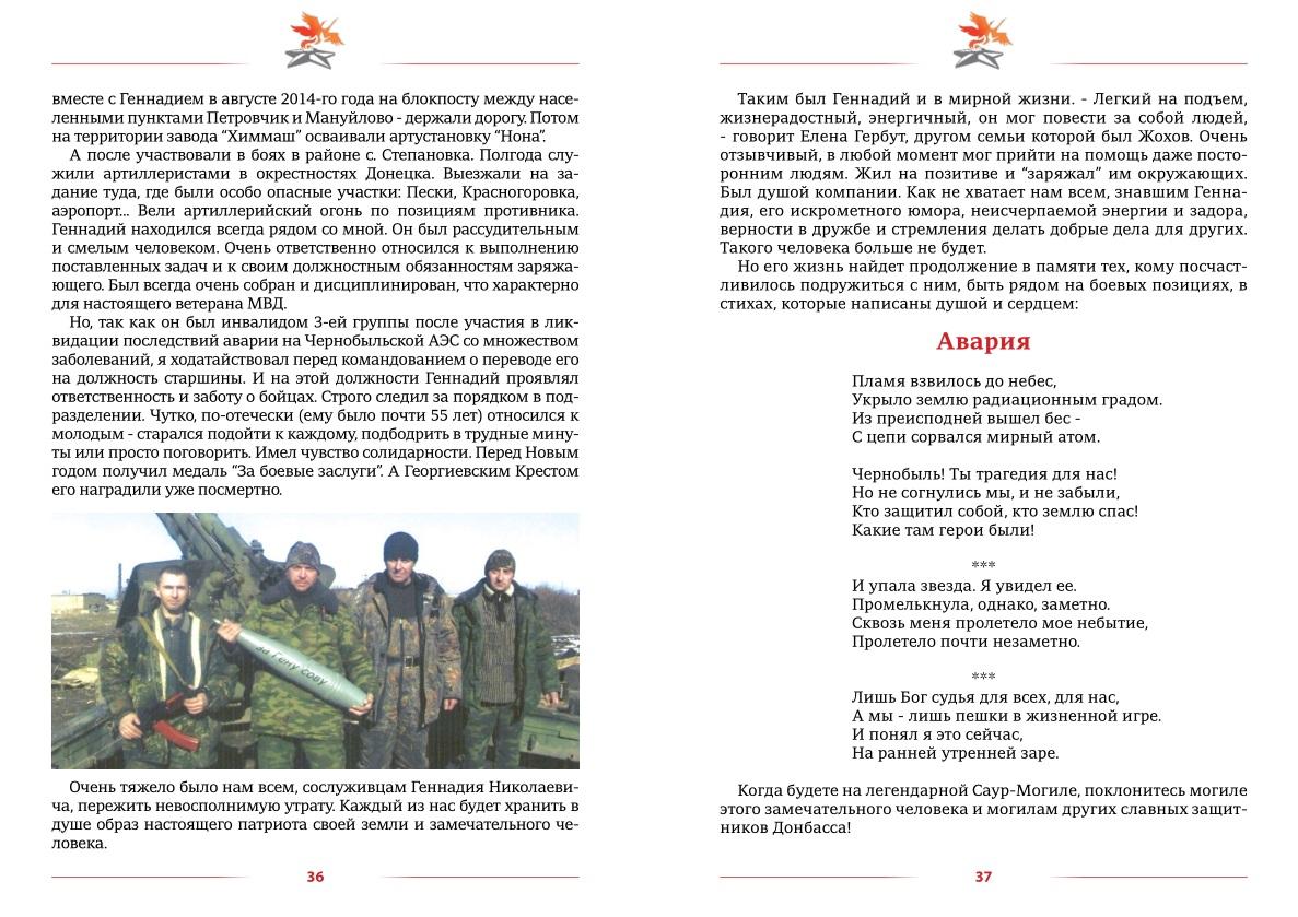 """Книга автора Людмилы Лысенко """"Здравствуй дед"""" Izngvm"""