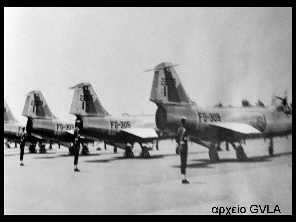 F-104G Starfighter  HAF οπως μας παραδωθηκαν Migwms