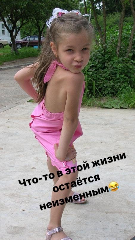Анастасия Шпилевая - Григорий Смирнов/ танцы на льду - Страница 7 Nef8qs