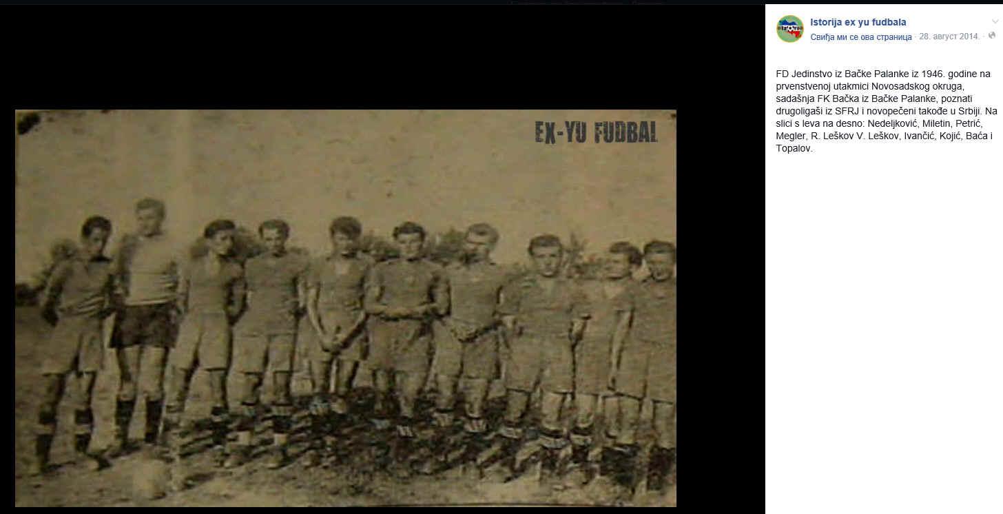 FK Backa - stare slike - Page 3 Oar788