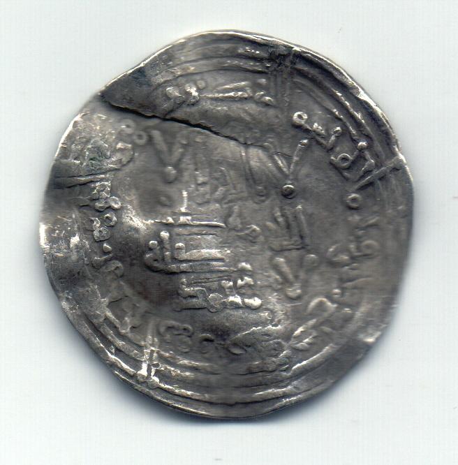 Dirham de Abderrahman III, 337H. Of1p2u