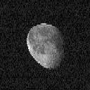 Ovni géant de 400 km : phénomène identifié R7p3py