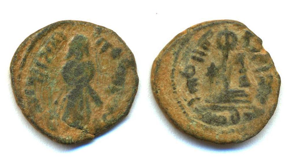 1 Felus arabe-bizantino Rmqsz8