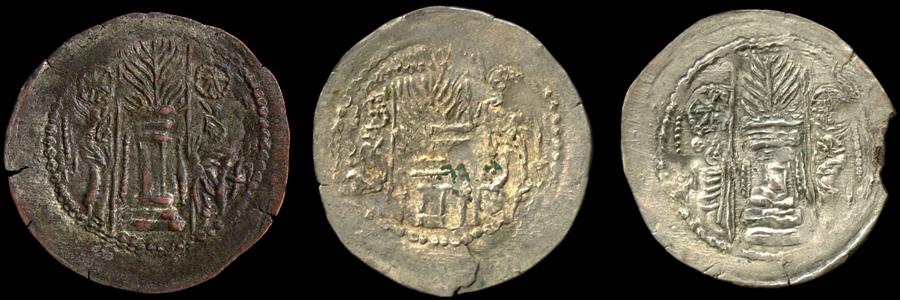 Dracma de la Tribu Nezak. 'Rey Napki Malka'. Kabul ( 515-560 d.C.) Sxk9yf
