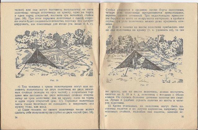 Плащ-палатка T6qlft