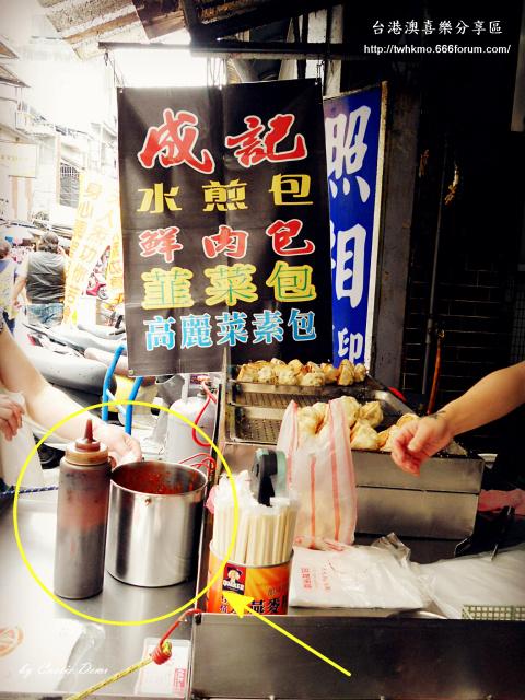 小吃美食 - 【內湖美食 | 小吃攤販 | 銅板美食 | 台北】湖光市場旁的厚呷水煎包 V78ojs