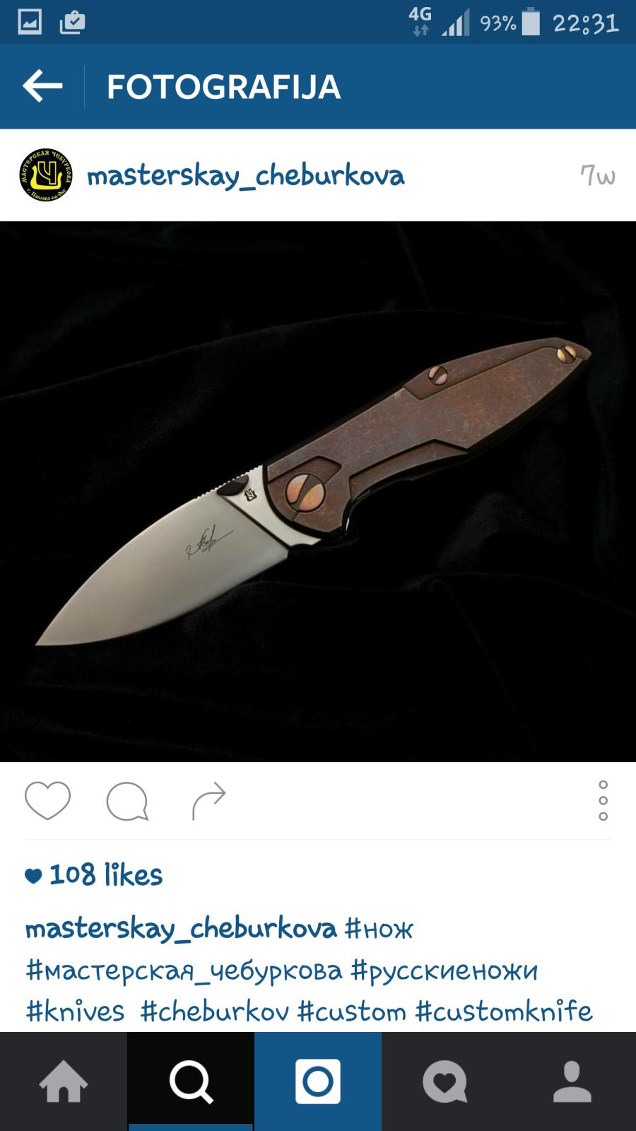 Noževi koji nam se sviđaju - Page 30 Vqtc3b