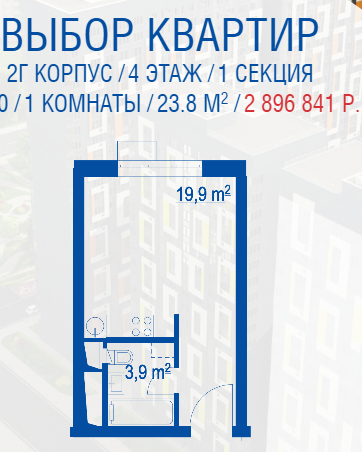 "Объект Эталона ЖК ""Летний cад"" W89avk"