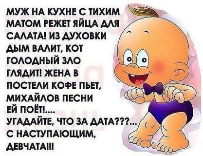 Поюморим? Смех продлевает жизнь) Xdz1gw