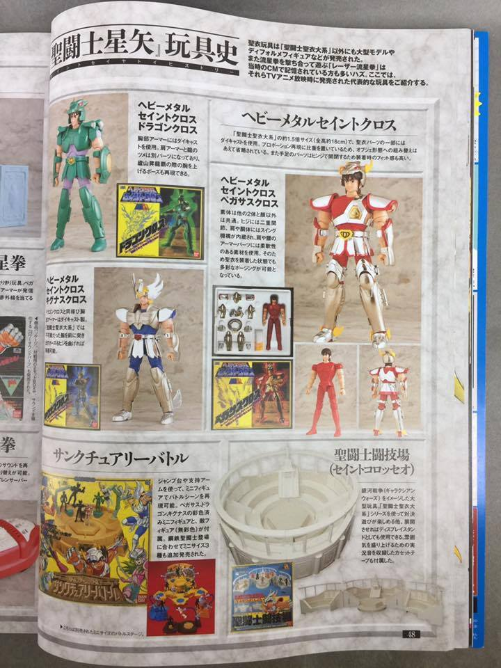 New saint seiya mook with myths...and Saint Cloth Series!! Znvl83