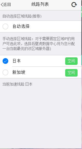 直接代理翻墙浏览器+免费好用VPN代理相关软件 10nzwck