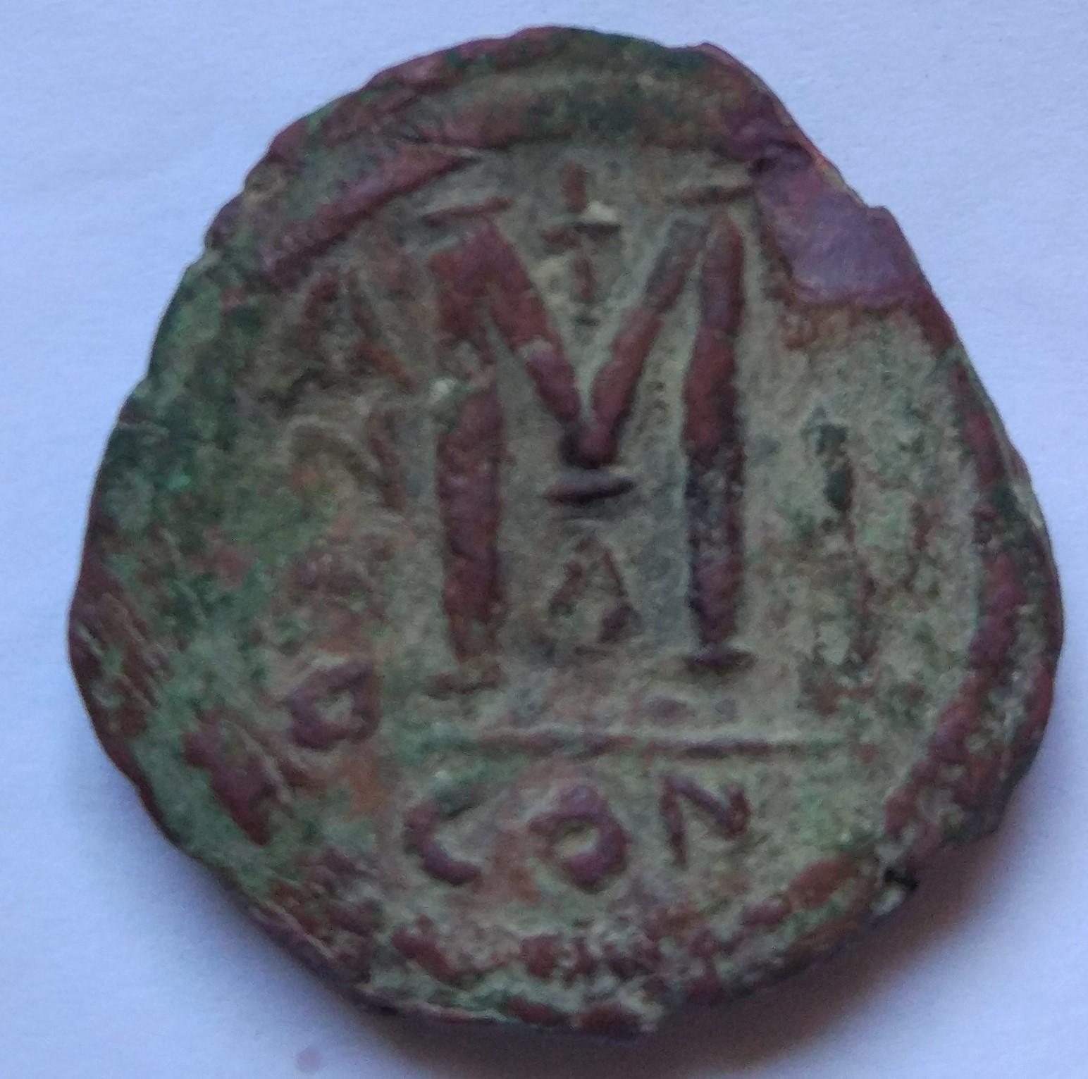 40 nummi de Justino II y Sofía 111s3ye