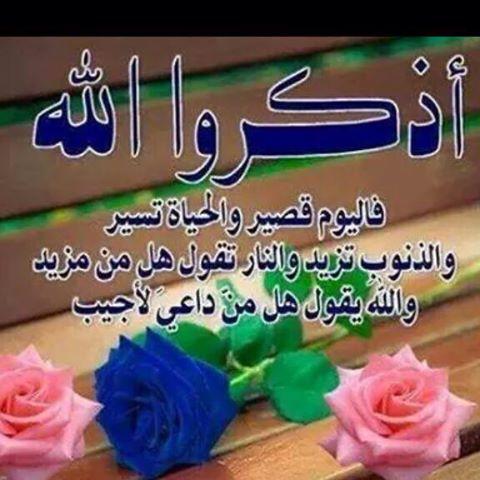 المنشور 86 المتعلق بالترقية الاختيارية بالعربية و الفرنسية 119pe1h