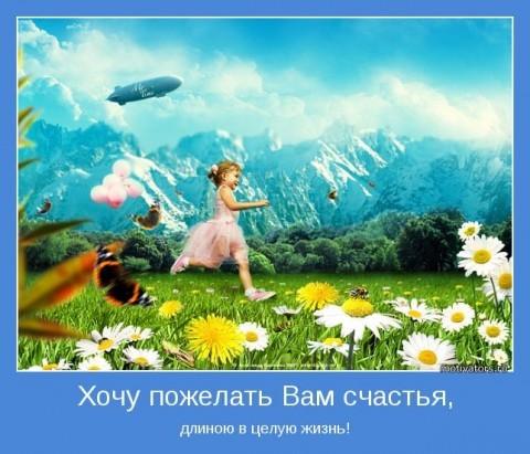 Благодарность Легенде за знания от учеников))) 11jvsif