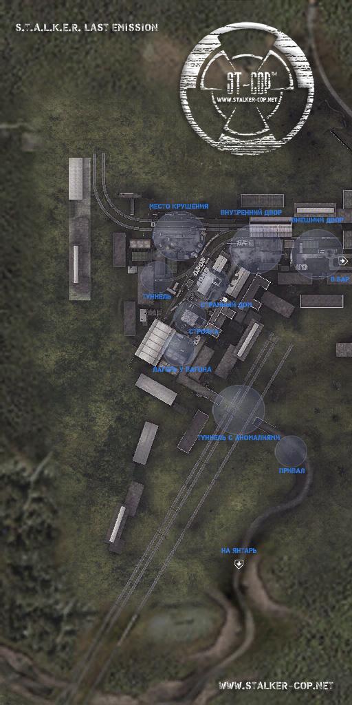 карты зоны -  Карта Зоны 11lmsuo