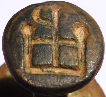 sigillum 120t17a