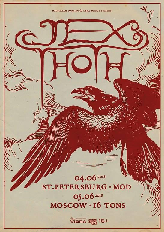 Jex Thoth 124wj7p