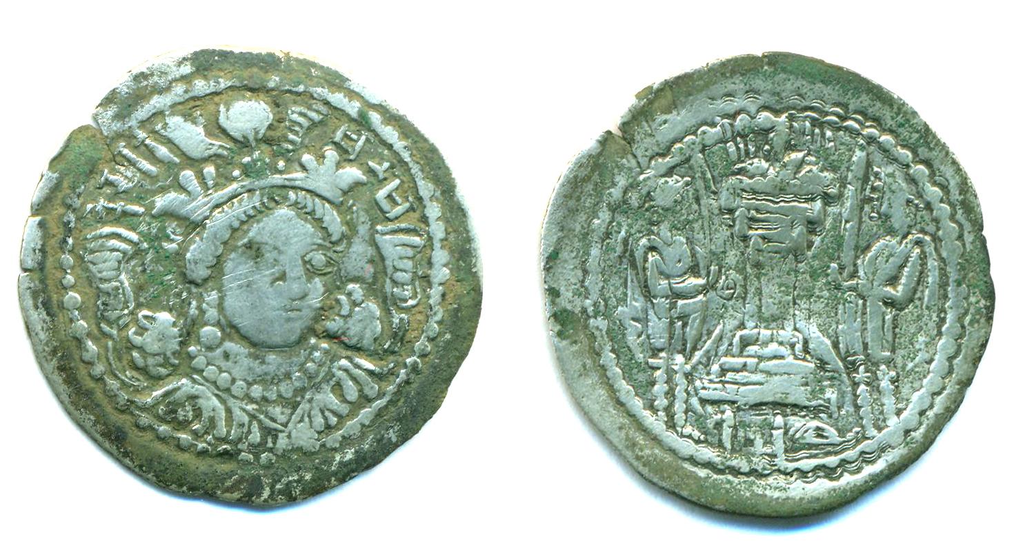 Dracma Khusano-sasánida de Kidara. 14u86mh