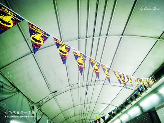 【台北旅遊 | 內湖 | 市集】新開幕的內湖尋寶市集/內湖歡喜商場 (時報廣場斜對面) 16jj6ky