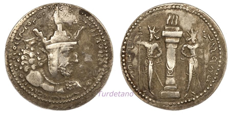 Las coronas de los shas de Persia. 1y3h8i