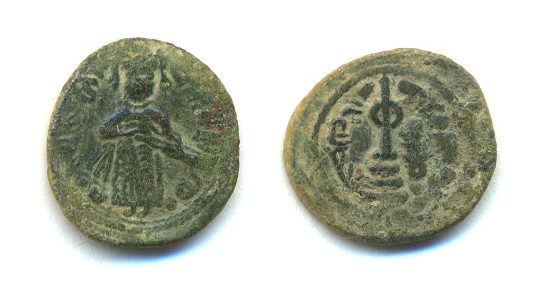 5 Felus arabe-bizantino 1zg4yo