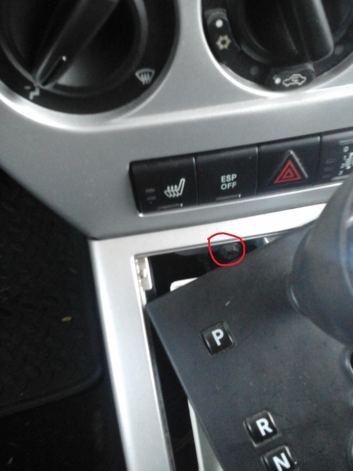 Замена блока кнопок, блока управления кондеем 1zzt9i8