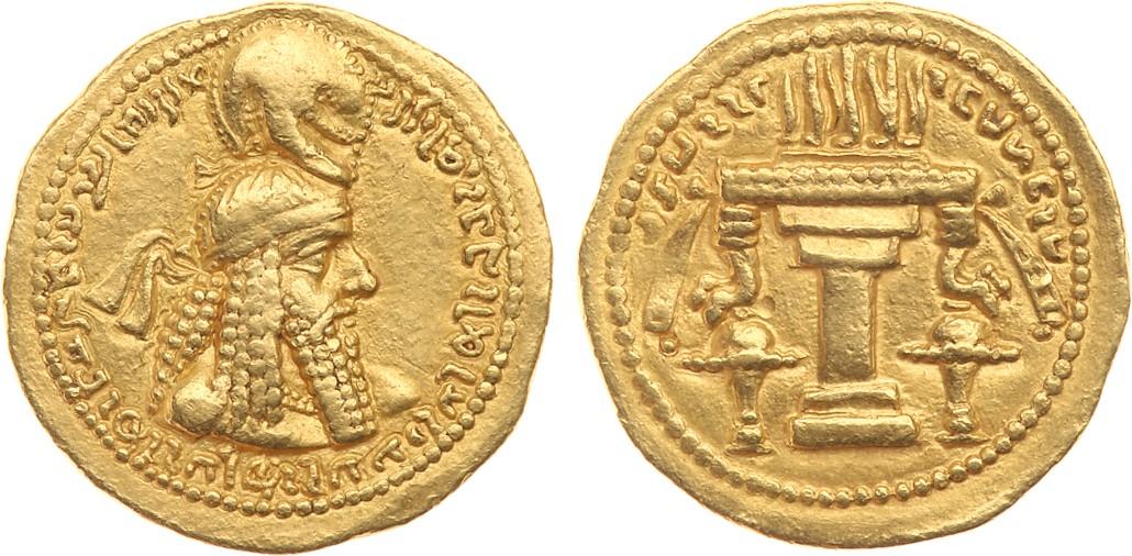 Las coronas de los shas de Persia. 21muvc2