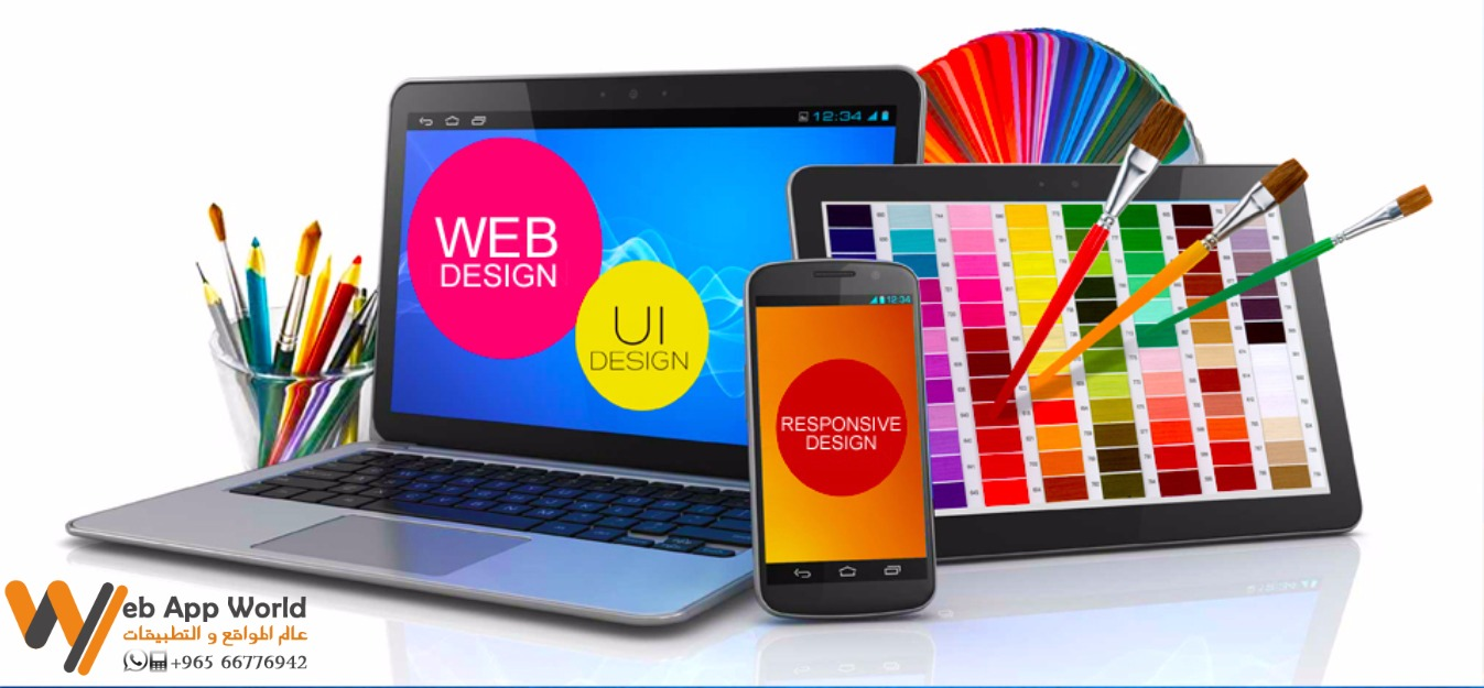 شركات تصميم مواقع | افضل شركات تصميم مواقع في الكويت  27yb96u
