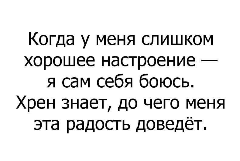 Поюморим? Смех продлевает жизнь) 29cuy4g