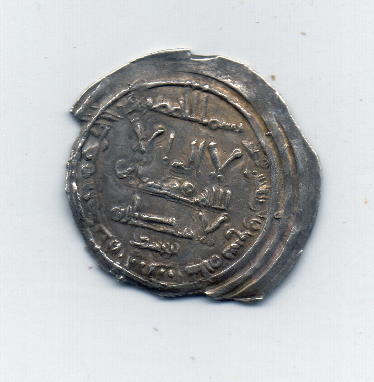 Abderrahman III, 349H. 29gbayq