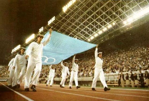 8 Mediteranske Igre Split 1979 2cog2du
