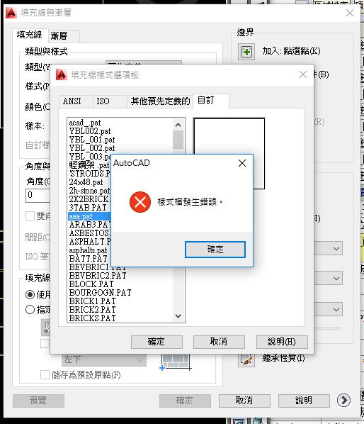 [討論]HATCH檔案獨立後  無法載入  請高手指教 2h7fj1d