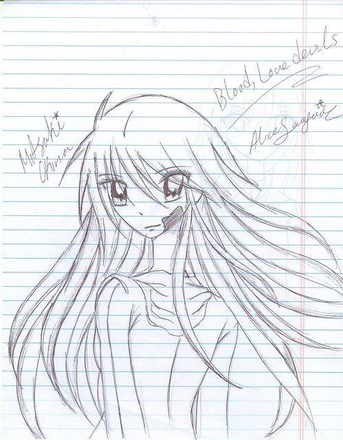 Mis Dibujos 2l90egl