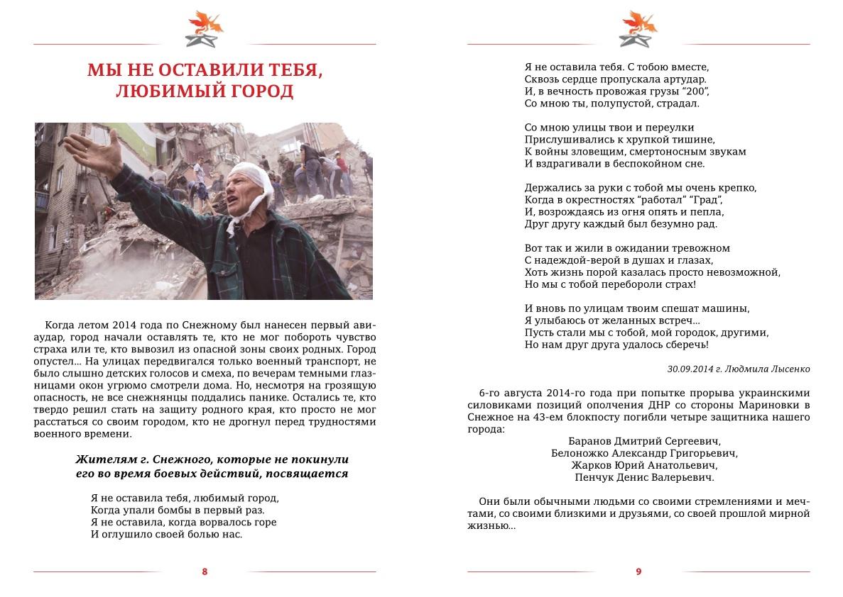 "Книга автора Людмилы Лысенко ""Здравствуй дед"" 2ltkbqd"