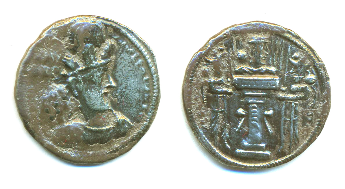2 dracma de Sapur II 2me9go