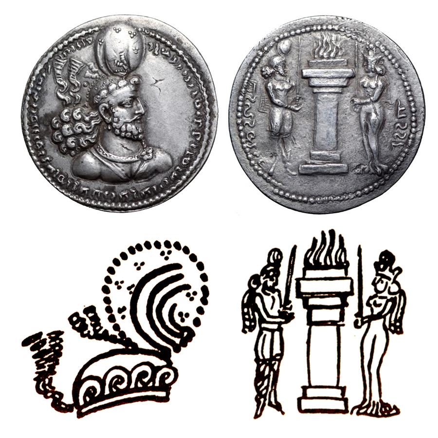Las coronas de los shas de Persia. 2nkuoav