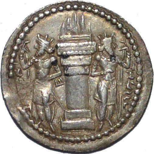 Sapor I. Raro obolo sasanida de plata. ca 260-272 d.C. 2qnts41