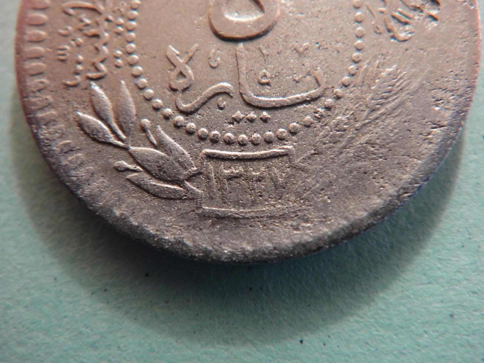 5 Para. Imperio Otomano (1914-15) 2s61161