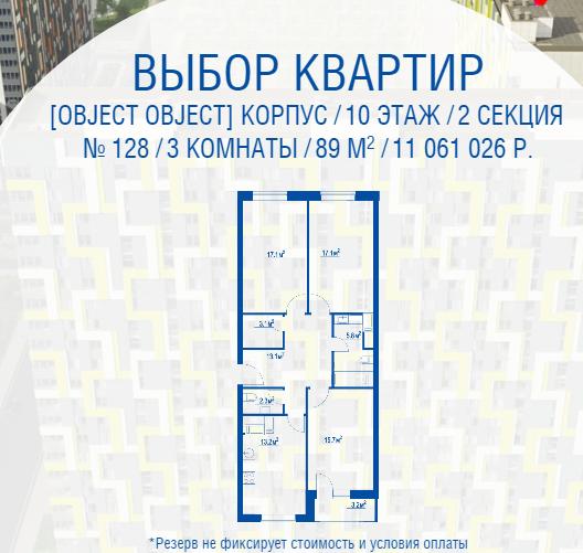 Открыты продажи в ЖК Летний сад 2u63388