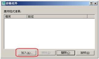 [討論]分享圖面簡體轉繁體VBA程式 2v01t1u