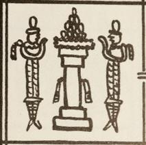 Las coronas de los shas de Persia. 2vlpdvl