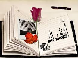 صباح الخير يا زمزم.. يا أجمل إنسانه تسكن قلبي 2zzjgd2