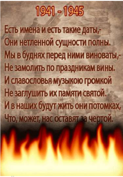 ИСТОИЯ ГОРОДА И РАЙОНА. 30aala8