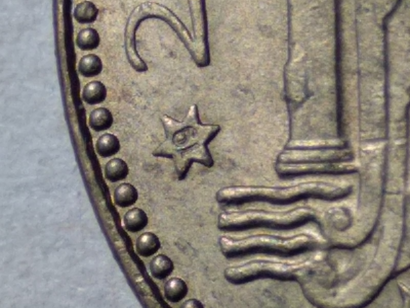 2,50 pesetas (*19-71). Estado Español. Procedente de la tira 30ue04g