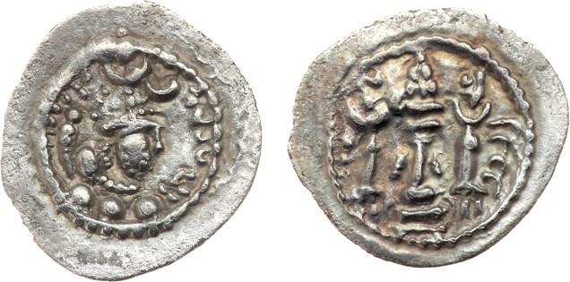 Las coronas de los shas de Persia. 34o7i9w