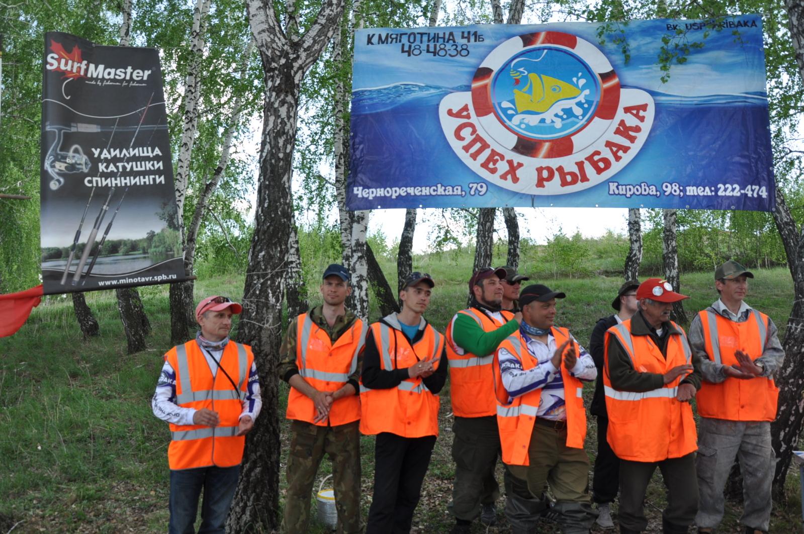 Кубок Курганской области по ловле спиннингом с берега - Страница 3 3539jxv