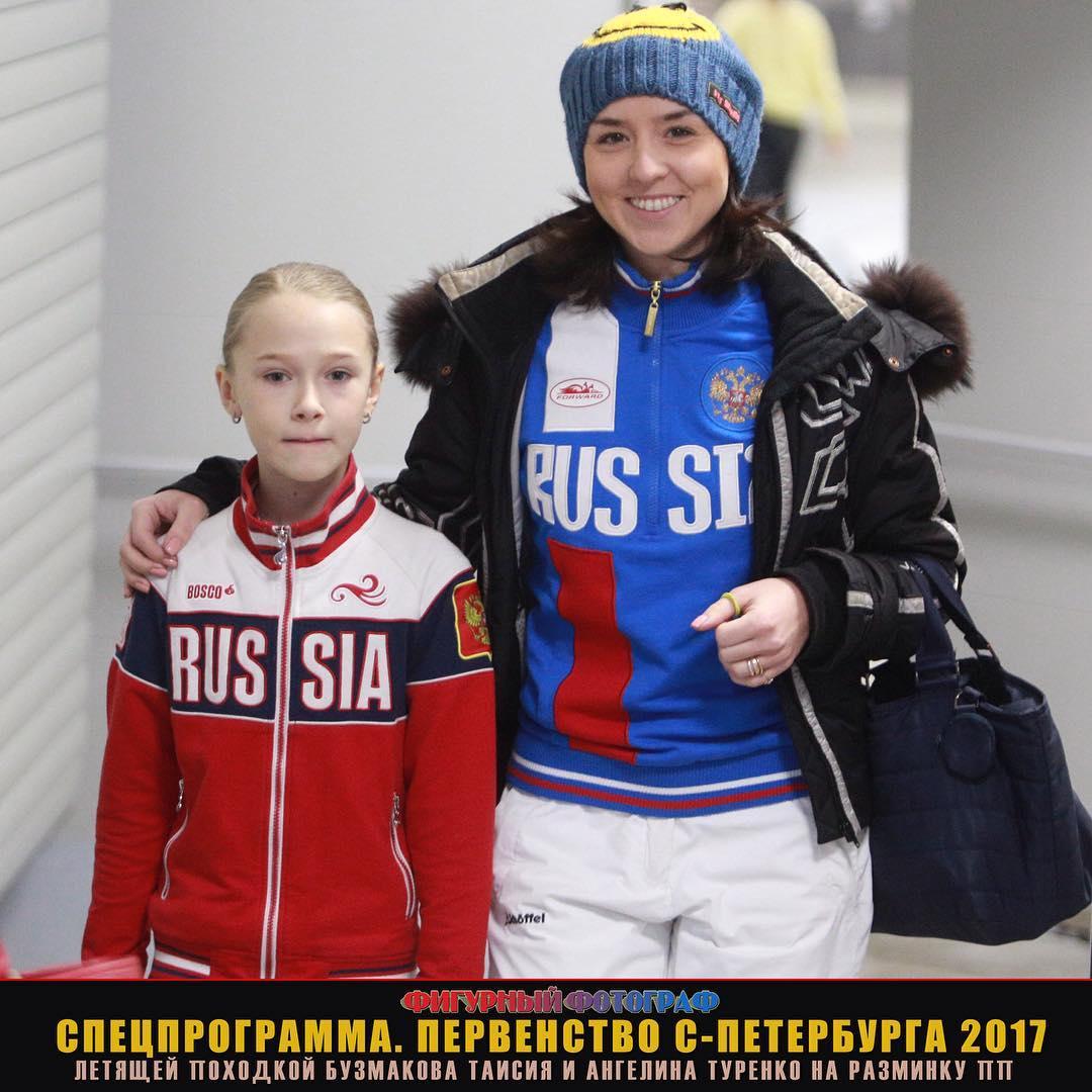 Ангелина Николаевна Туренко 35m0eiq