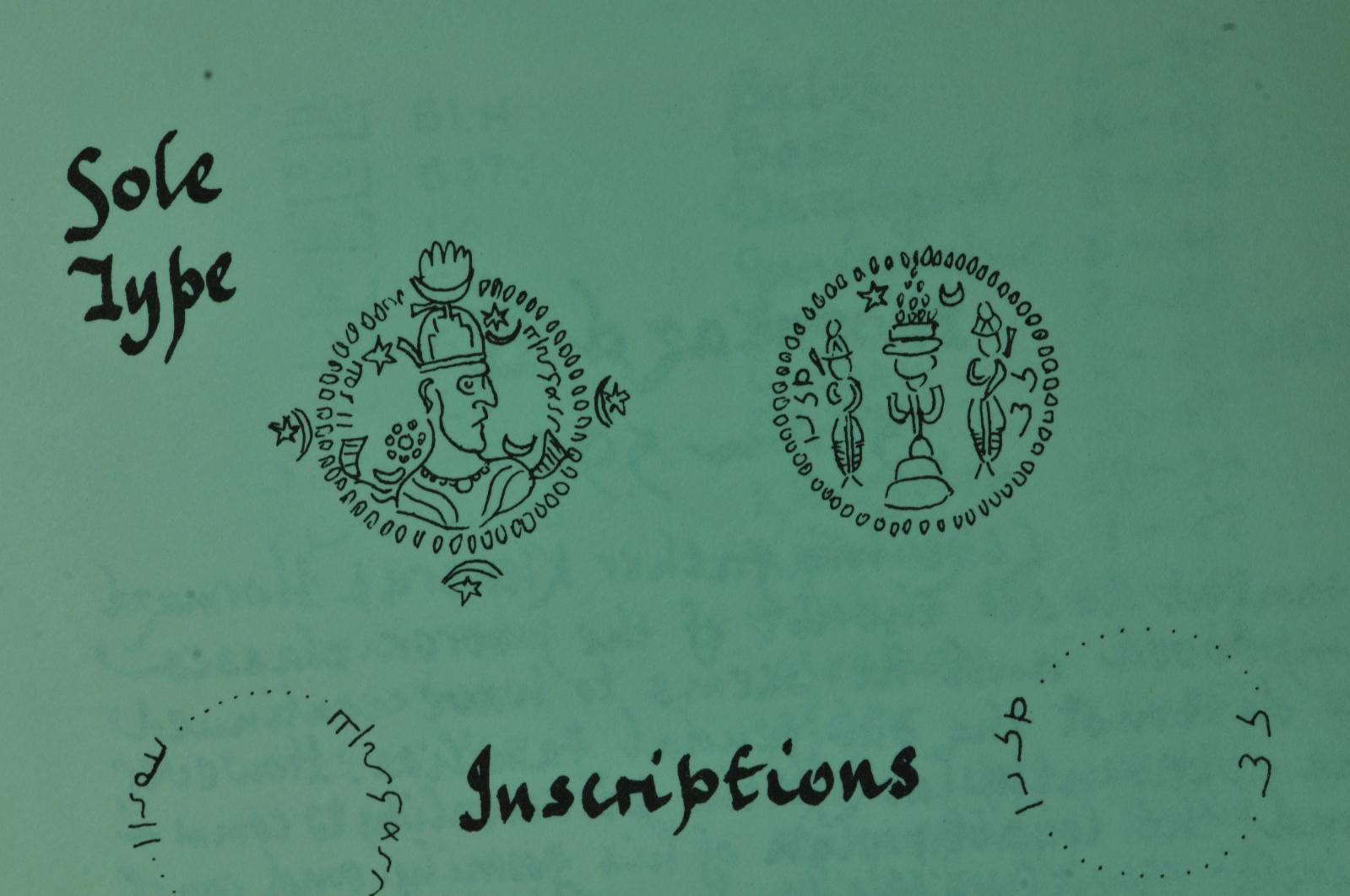 Diferencias entre monedas sasanidas 4ztfrt